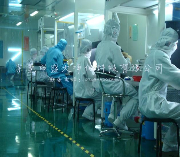 东莞净化工程的工作会对身体有伤害吗