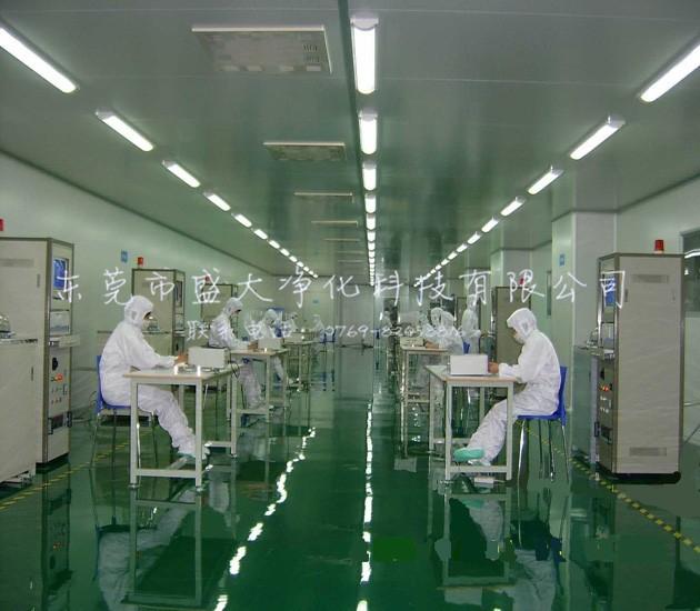 东莞无菌室工程