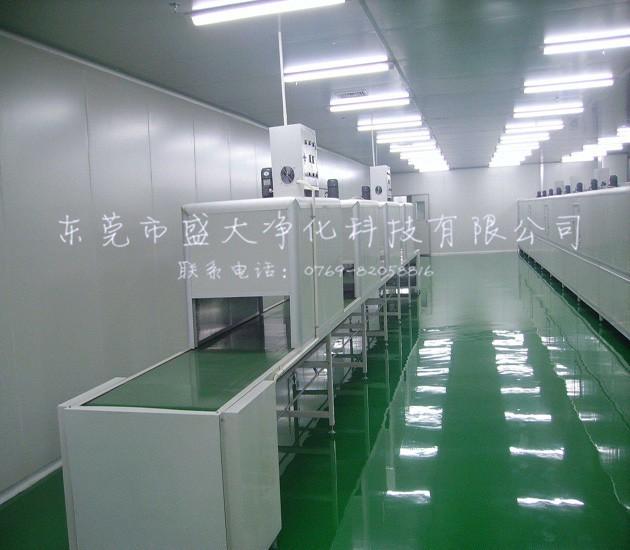 无菌室工程